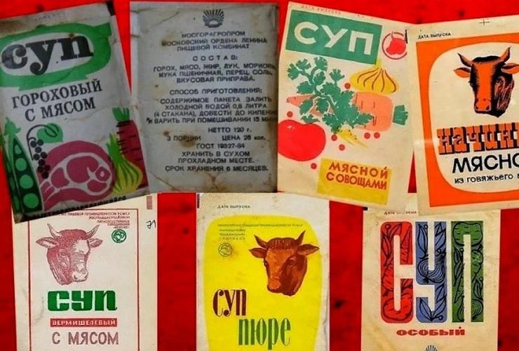 Какими были советские полуфабрикаты и снеки, и чем они отличались от сегодняшних