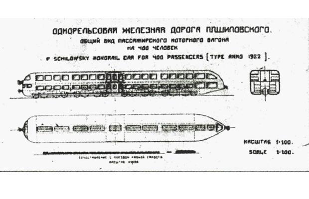 Первый гирокар в истории: изобретение русского графа Шиловского