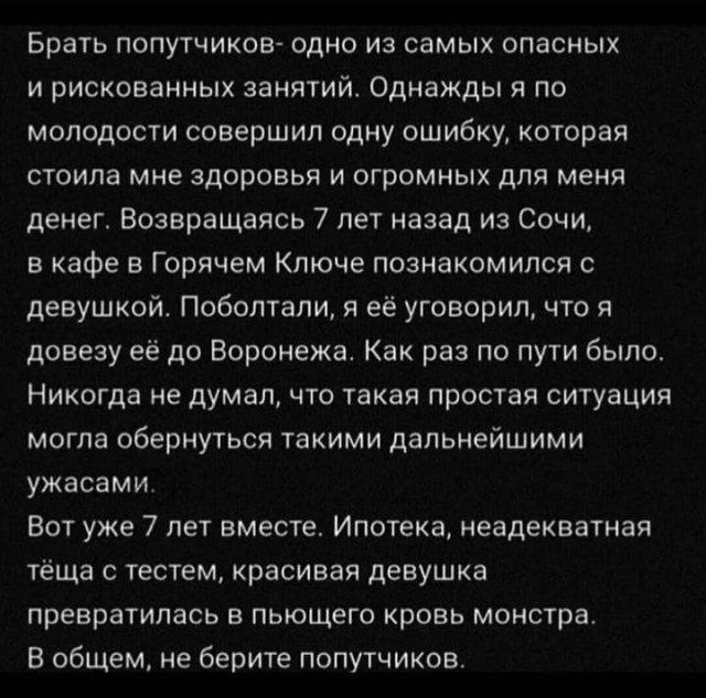Шутки и мемы из Сети (21/03/2021)