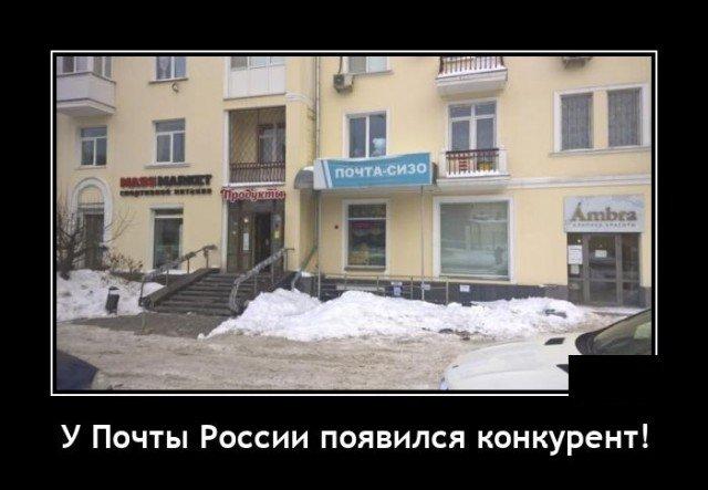 Утренние Демотиваторы (03/02/2021)