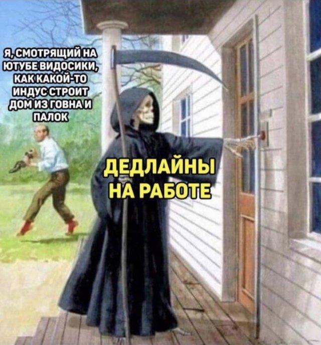 Лучшие шутки и мемы из Сети (