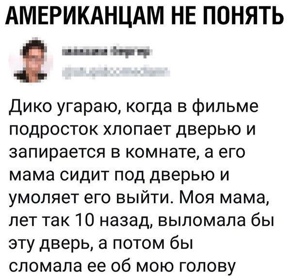 https://s.ekabu.ru/localStorage/post/74/e3/e1/27/74e3e127_resizedScaled_740to710.jpg