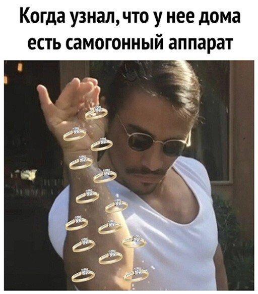 Мемы и приколы про алкоголь
