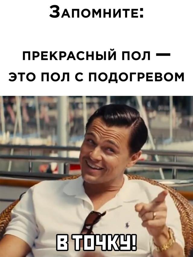 Улыбайтесь, господа, улыбайтесь! (12/03/2021)