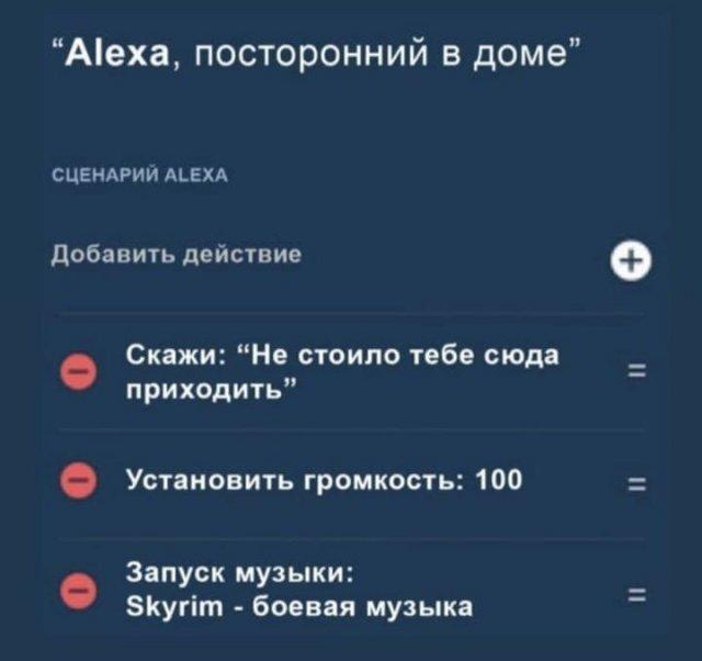 Шутки и мемы из Сети (19/04/2021)