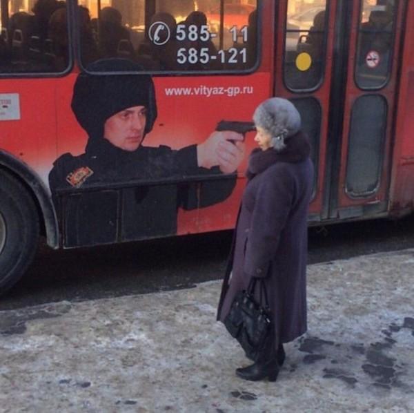 Обычный день в России, по мнению иностранцев (впечатляющая галерея)