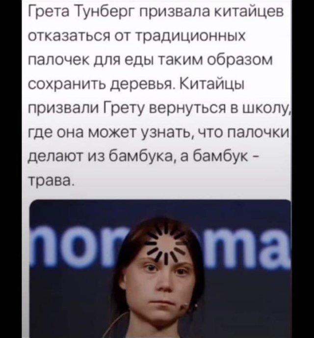Шутки и мемы из Сети (12/07/2021)