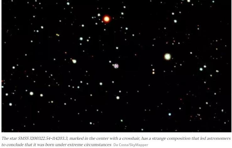 Гиперновая - новый тип космических взрывов