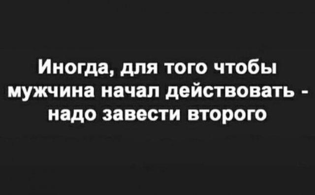 Шутки и мемы из Сети (24/03/2021)