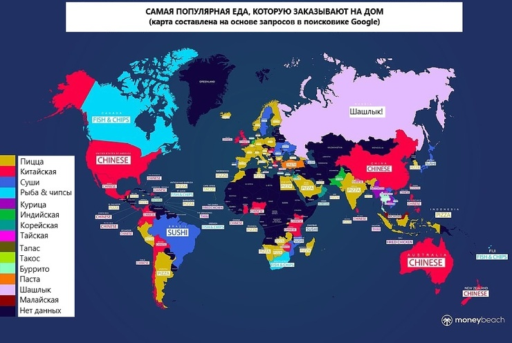 Карта: самая популярная еда, которую заказывают на дом в разных странах