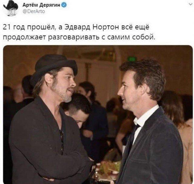 Шутки и мемы из Сети (01/05/2021)