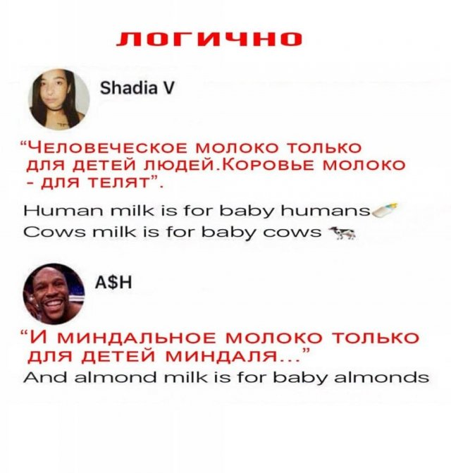Шутки и истории про «яжматерей», детей и семейные отношения
