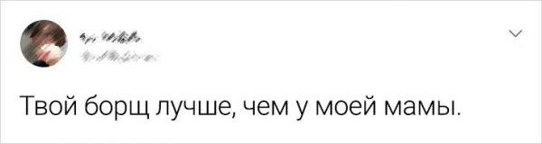 Флешмоб в Твиттере: как сказать фразу «я тебя люблю», без использования этих слов