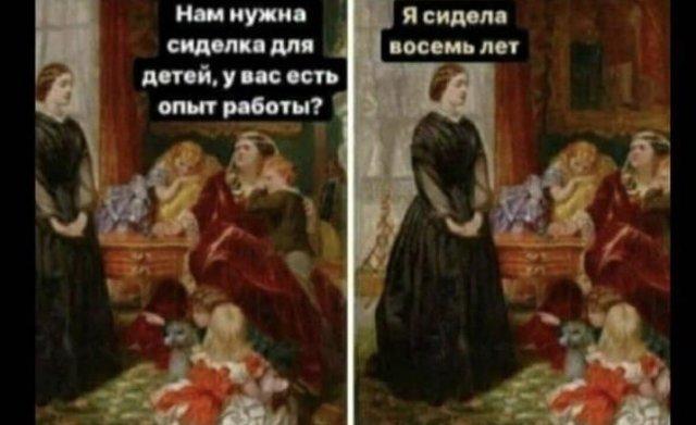 Шутки и мемы из Сети (22/05/2021)
