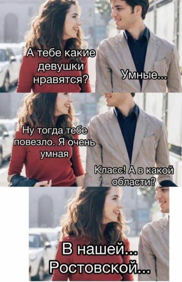 Шутки и мемы из Сети (04/04/2021)