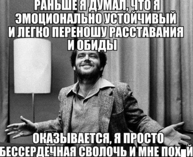 Шутки и мемы из Сети (19/05/2021)