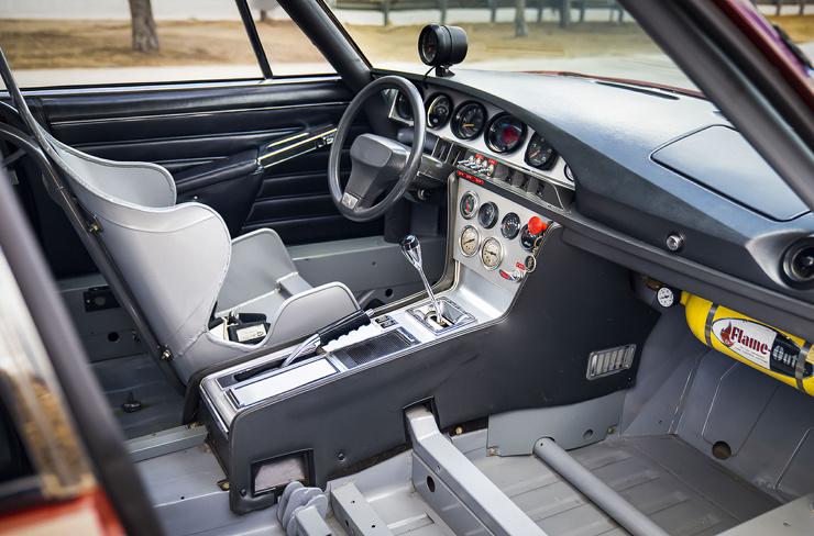 Самый быстрый в мире Citroën выставлен на продажу