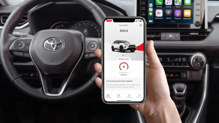 Автомобили Toyota и Lexus подключили к смартфонам