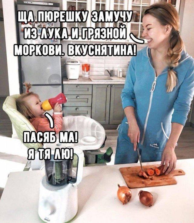 Шутки и истории про «яжматерей»