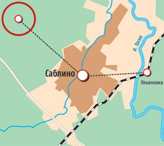 5 самых загадочных мест России