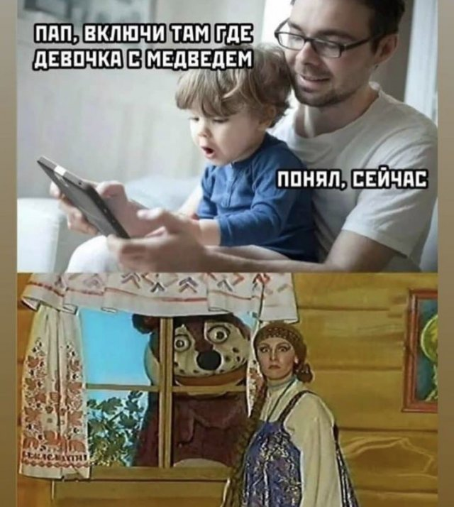 Шутки и мемы из Сети (07/09/2021)