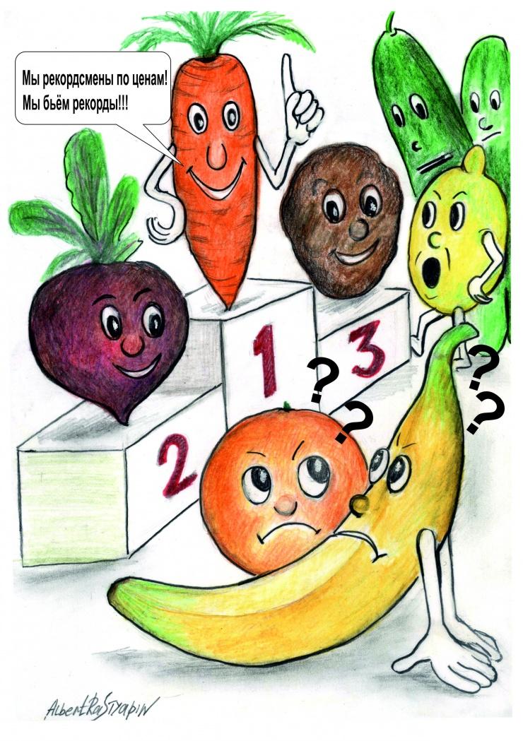 Овощи рекордсмены